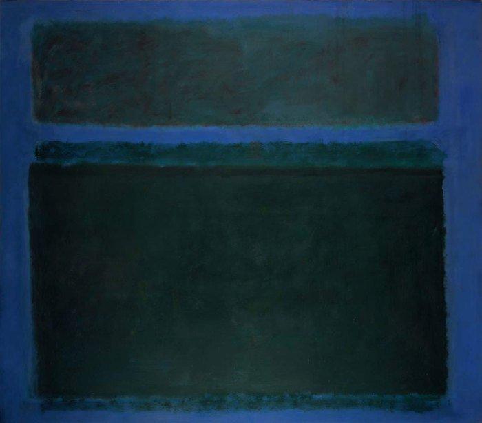 Mark Rothko's 'No. 15', 1957.