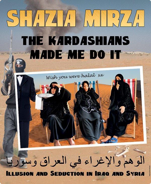 shazia-web-new