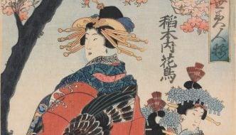 Parade in the Yoshiwara of Oiran 1854 by Utagawa Kunisada